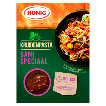 Bami Speciaal image