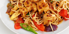 Chicken Peanut Satay Skewers image