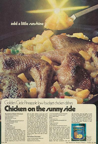 ChickenSunnysideup69