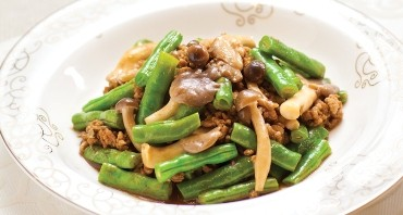 Minced Pork with Mushrooms image