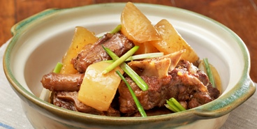 Stewed Ox-tail with Chinese Radish image