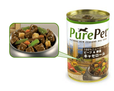 PUREPET® Beef & Vegetables Casserole