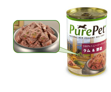 PUREPET® Lamb & Vegetables Loaf