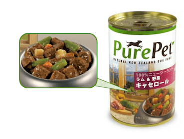 PUREPET® Lamb & Vegetables Casserole