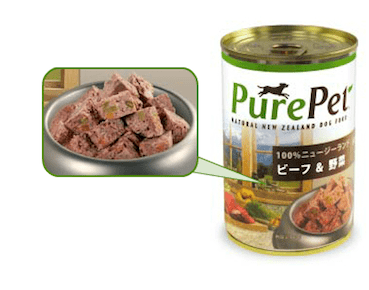 PUREPET® Beef & Vegetables Loaf