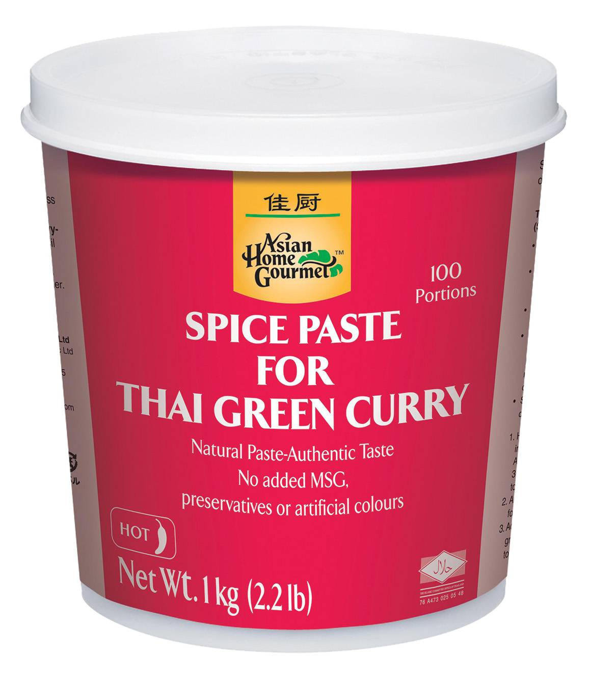 1kg Asian Home Gourmet Thai Green Curry Paste