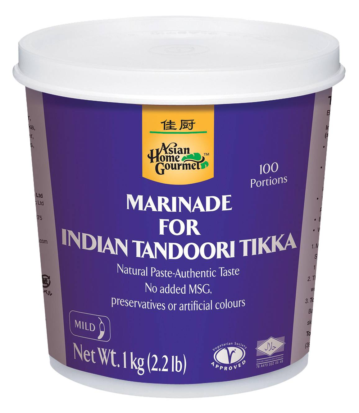 1kg Asian Home Gourmet Indian Tandoori Tikka Curry Paste image