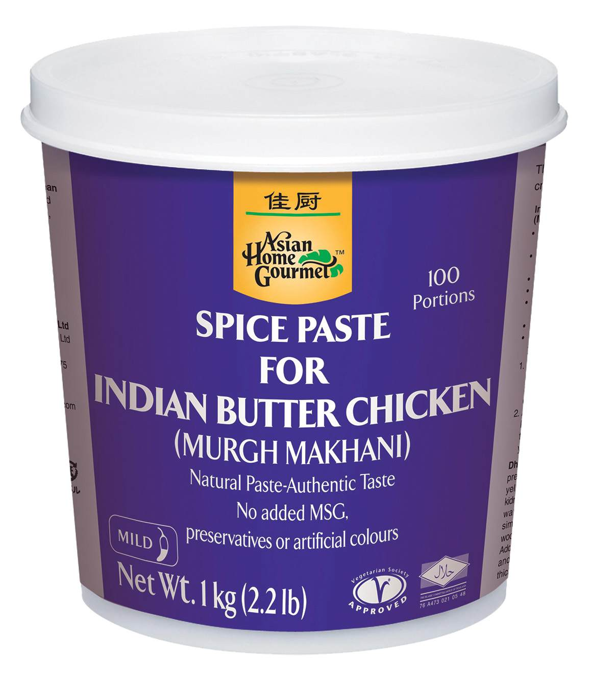 1kg Asian Home Gourmet Indian Butter Chicken (Murgh Makhani) Paste