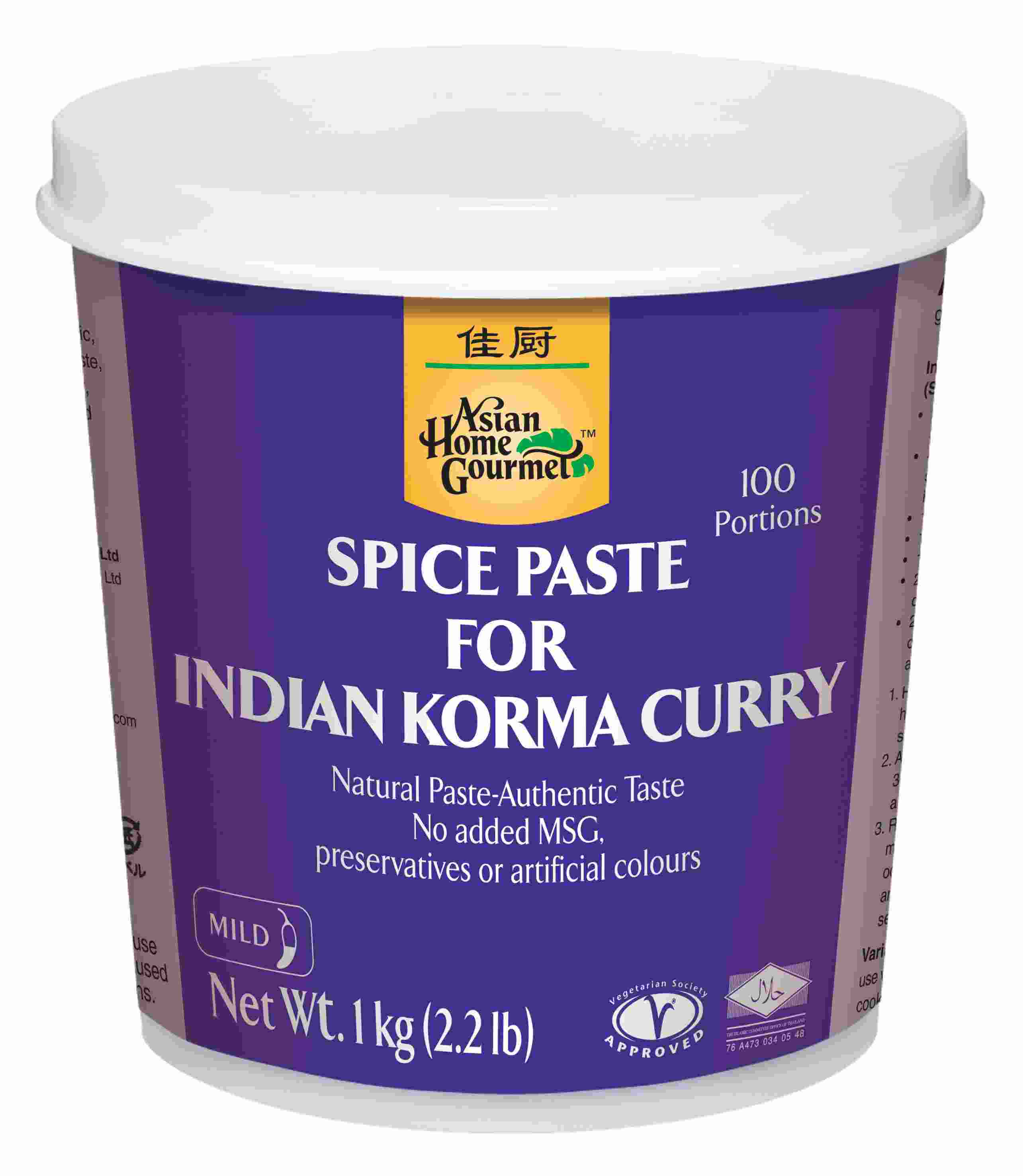 1kg Asian Home Gourmet Indian Korma Curry Paste